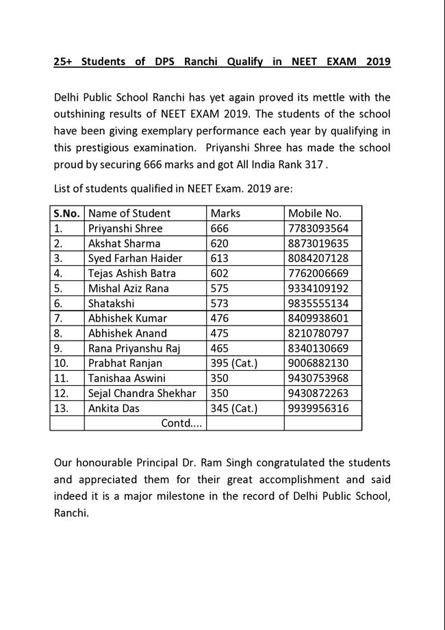 Delhi Public School, Ranchi