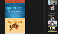 (Classes 1-8) Hindi Divas Celebration