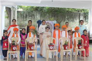 Celebrating 550th birth anniversary of Guru Nanak Dev Ji